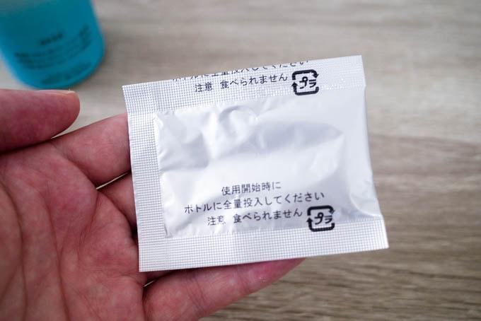 OXIDER SPRAY(オキサイダースプレー)_粉剤のパウチ