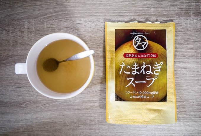 PANTON(パントン)マグカップ_スープの容器として使う
