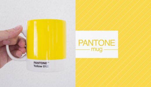 PANTONE(パントン)マグカップ_アイキャッチ