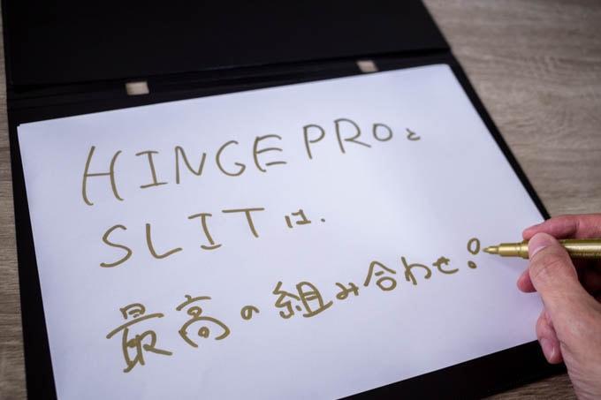 SLIT(スリット)_紙にスケッチ