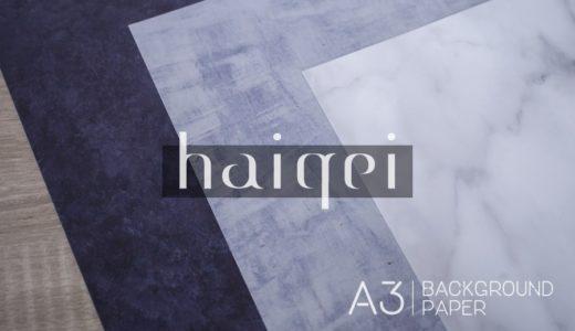 【haiqei(ハイケイ) レビュー】背景紙で物撮りのクオリティを手軽に上げる!3種類購入して試し撮り。
