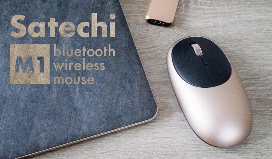 Satechi M1 Bluetoothマウス_アイキャッチ