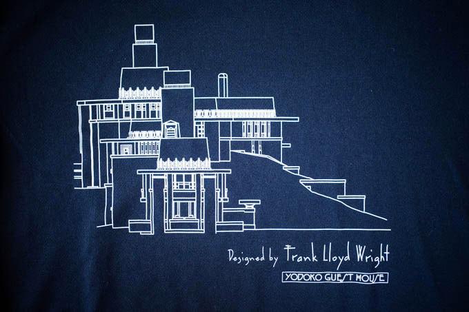 ヨドコウ迎賓館Tシャツ_立面図のプリント