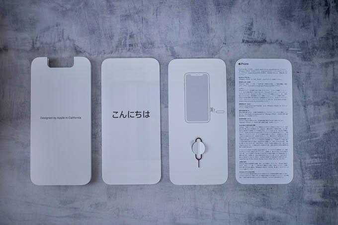 無印iPhone11ブラック_同梱する紙