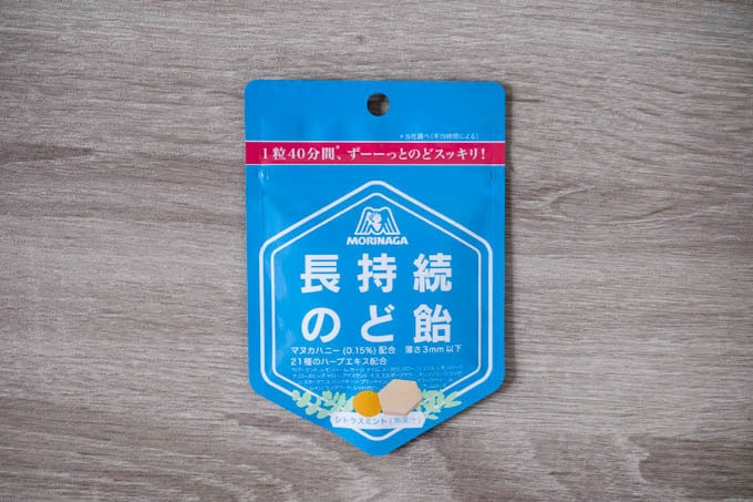 モリナガ長時間のど飴_パッケージデザイン