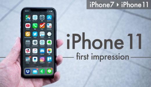 無印iPhone11ブラックレビュー_アイキャッチ