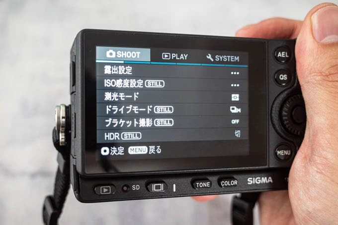 SIGMAfp(シグマエフピー)_メニュー画面