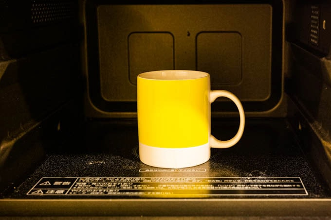 コーヒーをレンジで温める
