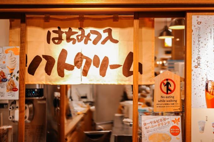 SIGMAfpティールオレンジin京都_錦市場商店街の売り物6