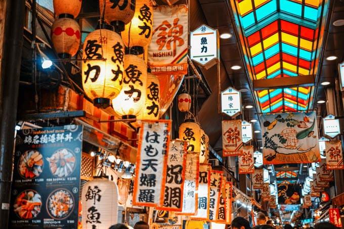 SIGMAfpティールオレンジin京都_錦市場商店街2