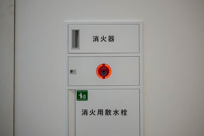 京都市京セラ美術館_消火設備
