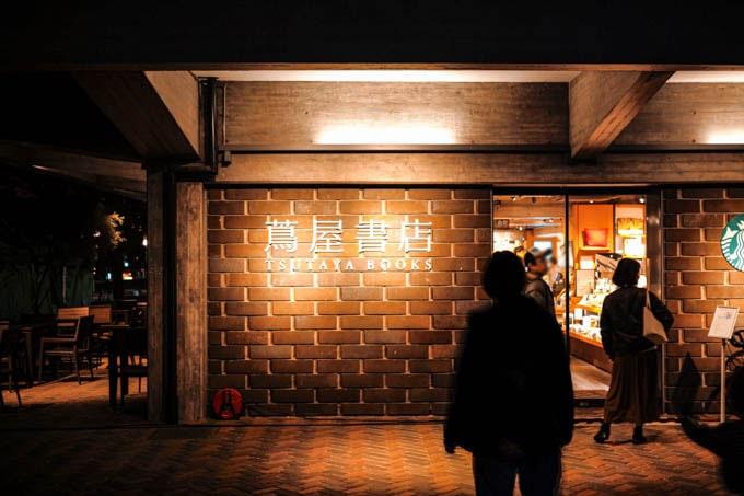 SIGMAfpティールオレンジin京都_夜の蔦屋書店サイン