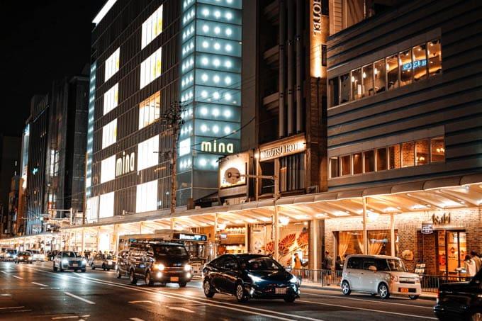 SIGMAfpティールオレンジin京都_minaと道路