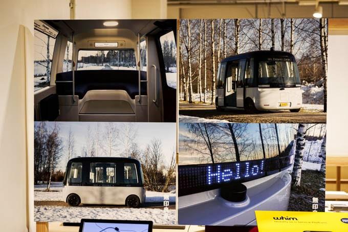 グッドデザイン神戸展2019_無印のバス
