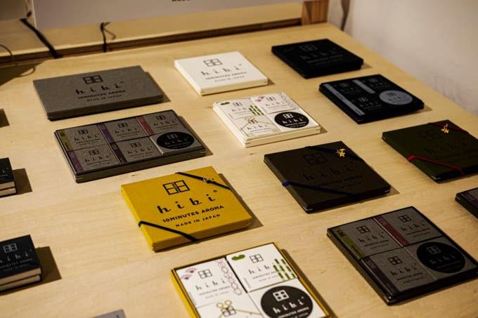 グッドデザイン神戸展2019_hibiのお香2