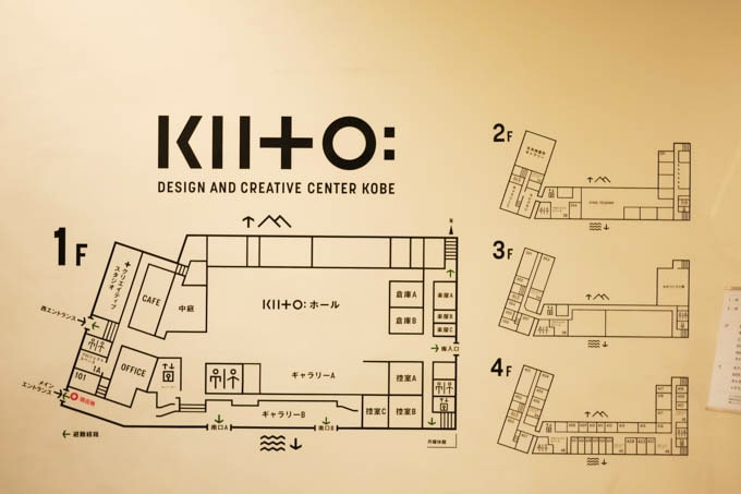 KIITO(キイト)_マップ