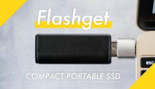 【Flashget(フラッシュゲット) レビュー】世界最軽量クラスのSSD!コンパクトで持ち運びも楽々です。[PR]