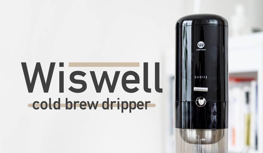 wiswell(ウィズウェル)コーヒーサーバー_アイキャッチ