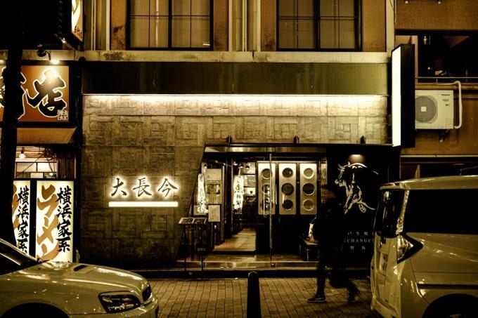 SIGMAfpレトロモード_神戸三宮1