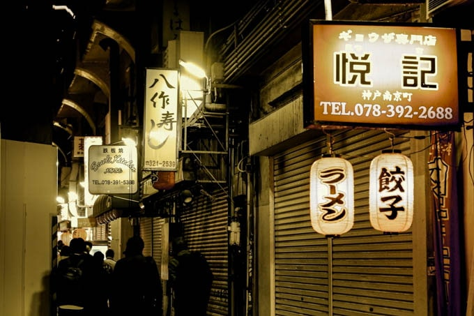 SIGMAfpレトロモード_神戸三宮5