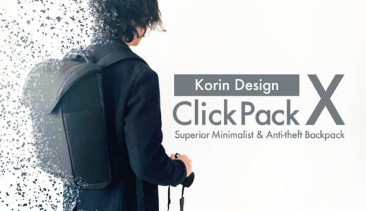 ClickPackX(クリックパックエックス)_アイキャッチ