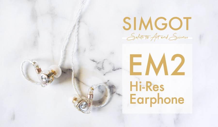 SIMGOT-EM2_アイキャッチ