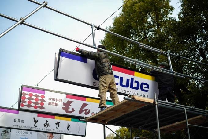 生田神社_看板2