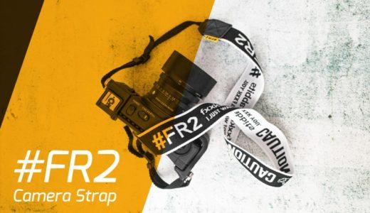【#FR2 カメラストラップ レビュー】個性的でグラフィカルなストラップ!SIGMAfpと合わせてみました。