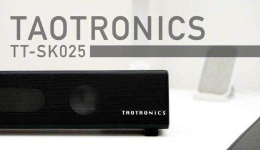 TAOTRONICS_TT-SK025_アイキャッチ