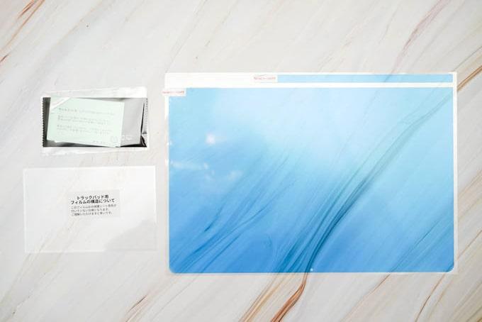 MacBookPro16インチ_保護シート類