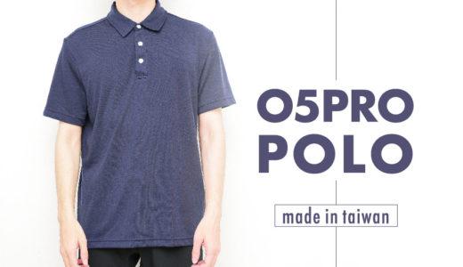 【O5PRO POLO レビュー】日本の真夏にピッタリな多機能ポロシャツ!グラフェン生地使用で着心地も抜群です。[PR]