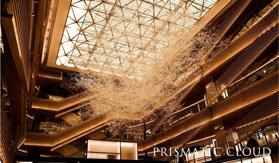 Prismatic Cloud_アイキャッチ