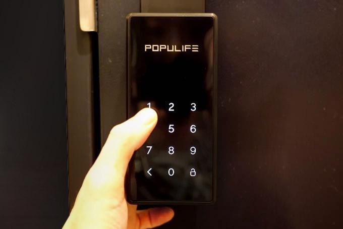populife(ポピュライフ)_設置イメージ01