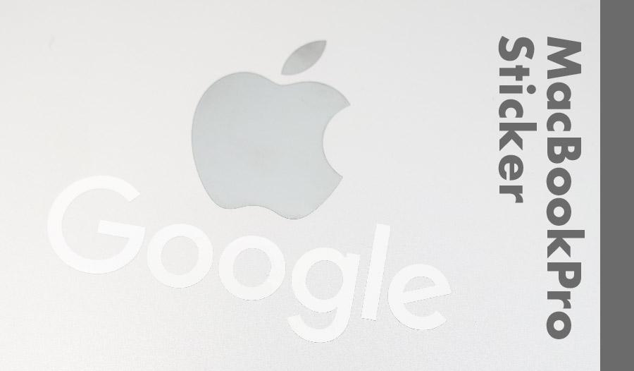 macbookproステッカー_アイキャッチ