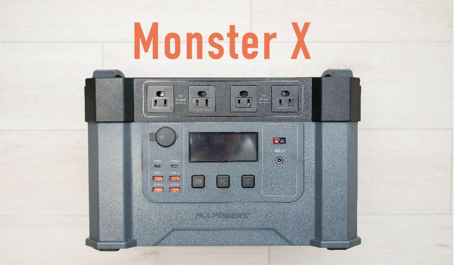 MonsterX_アイキャッチ