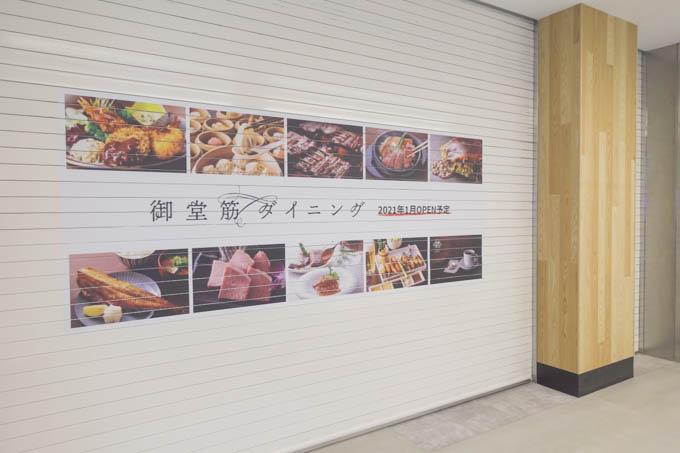 心斎橋パルコ_プレオープン6