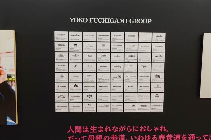 心斎橋パルコ_プレオープン23