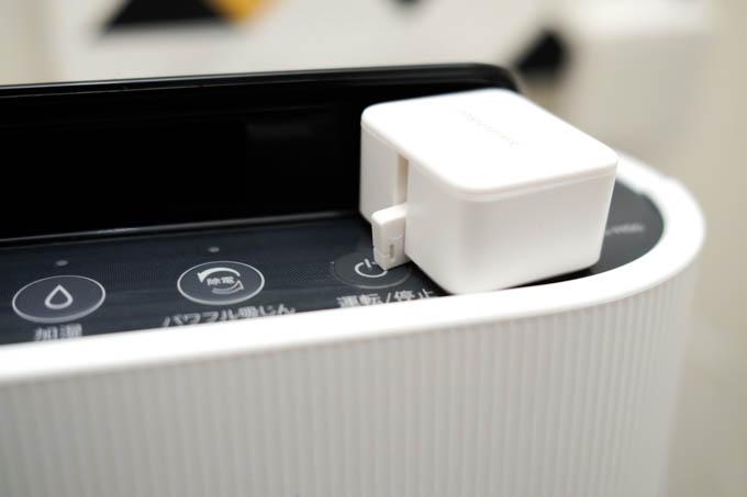 SwitchBot_空気清浄機に設置
