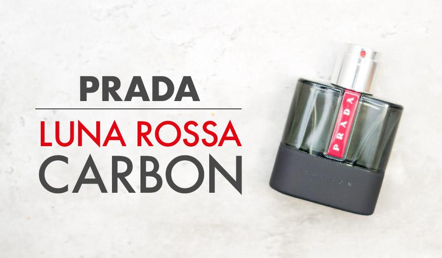 PRADA(プラダ)ルナロッサカーボン_アイキャッチ