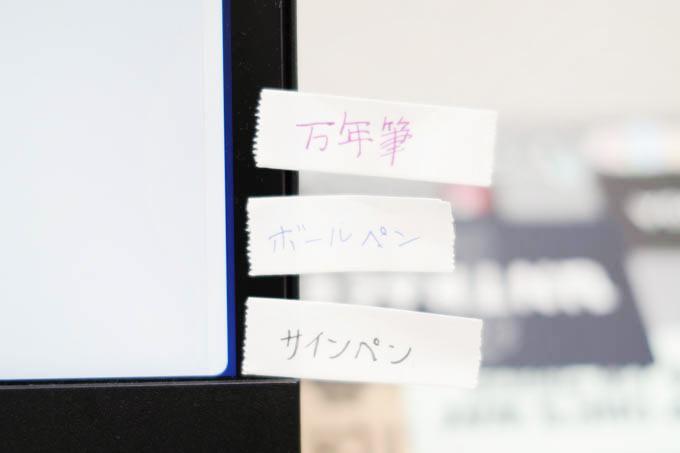 テープノクリップフセン_付箋使用イメージ