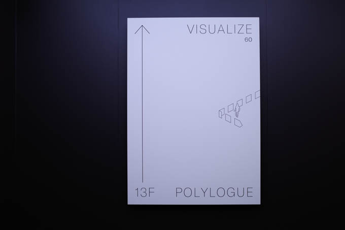 VISUALIZE 60 Vol.2 エレベータサイン