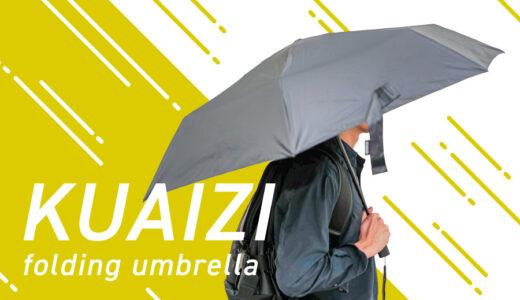 【KUAIZI 折りたたみ傘 レビュー】ゲリラ豪雨や台風でも安心!超強靭なワンタッチ式の傘です。[PR]