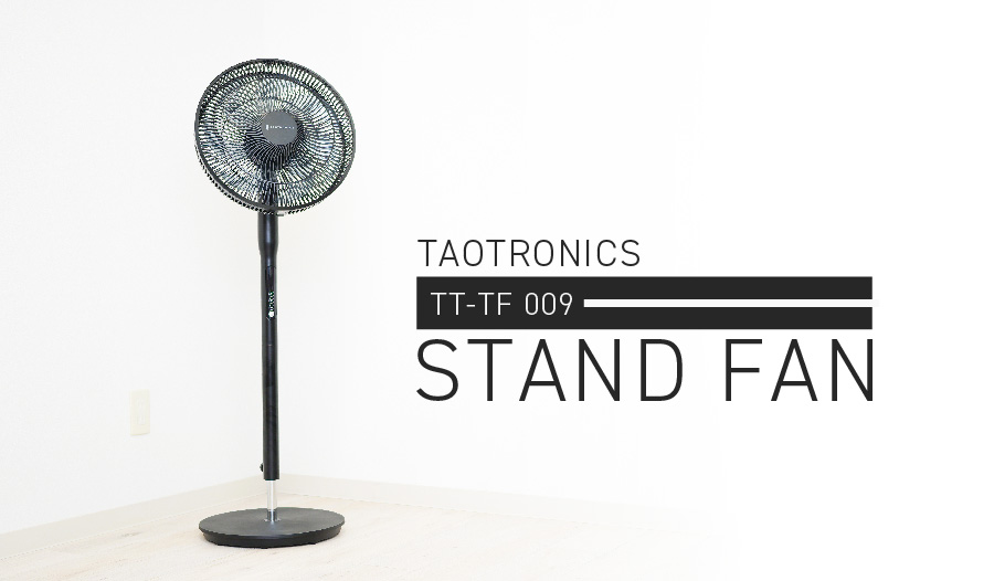 TAOTRONICS TT-TF009 扇風機_アイキャッチ